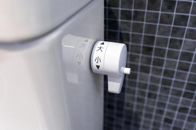 トイレのレバーが戻らない原因と交換方法を元水回りのプロが解説